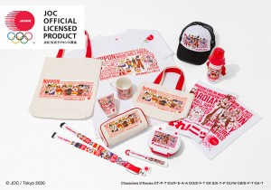 Tokyo 2020 Summer Olympics products featuring Sailor Moon and other anime characters