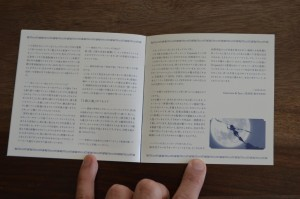Sailor Moon Crystal Original Soundtracks II - Booklet - Pages 9 and 10