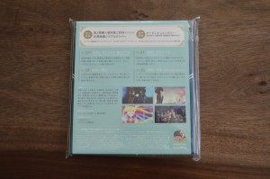 Sailor Moon Crystal Season III Blu-Ray - Vol. 2 - Back