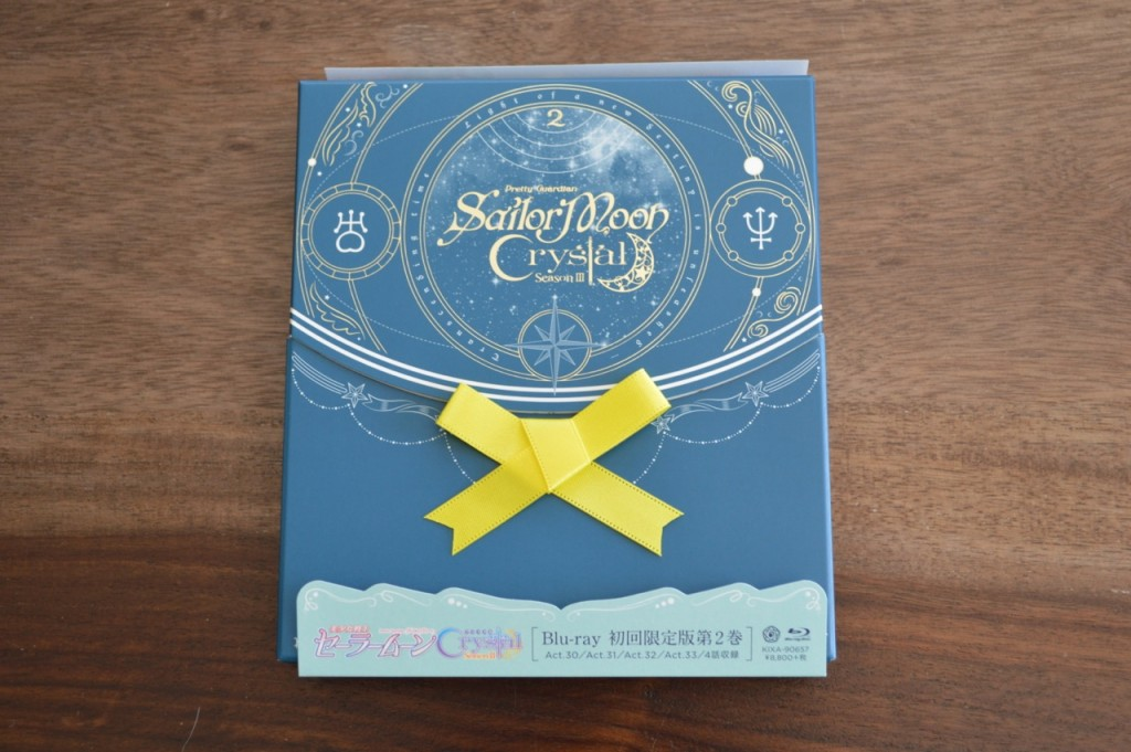 Sailor Moon Crystal Season III Blu-Ray - Vol. 2 - Front