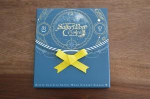 Sailor Moon Crystal Season III Blu-Ray - Vol. 2 - Front