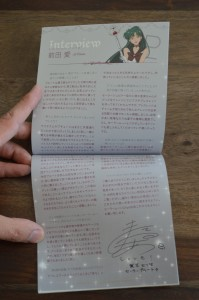 Sailor Moon Crystal Season III Blu-Ray - Vol. 2 - Special Booklet 2 - Pages 14 and 15 - Interview with Ai Maeda, the voice of Sailor Pluto