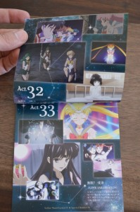 Sailor Moon Crystal Season III Blu-Ray - Vol. 2 - Special Booklet 2 - Pages 4 and 5 - Act 32 and 33