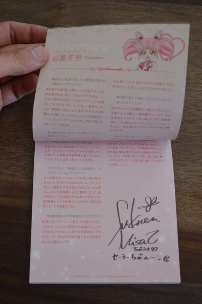 Sailor Moon Crystal Season III Blu-Ray - Vol. 2 - Special Booklet 2 - Pages 6 and 7 - Interview with Misato Fukuen, the voice of Sailor Chibi Moon