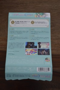 Sailor Moon Crystal Season III Blu-Ray - Vol. 2 - Spine