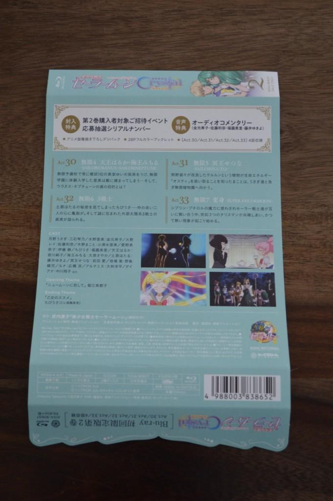 Sailor Moon Crystal Season III Blu-Ray - Vol. 2 - Spine