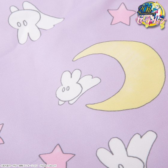 Sailor Moon comforter and pillowcase pattern