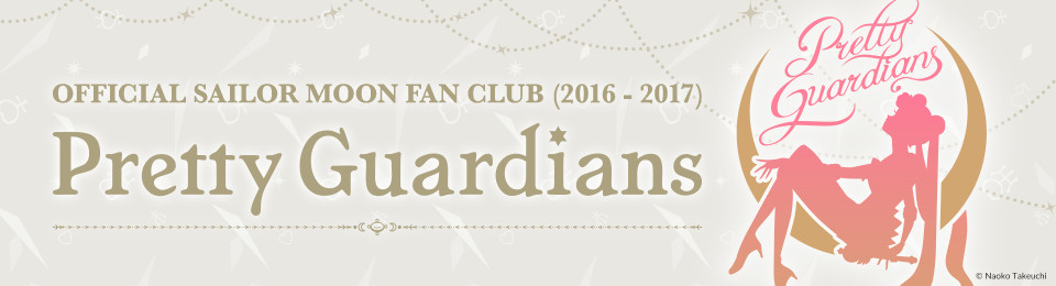 Pretty Guardian Sailor Moon Fan Club Banner