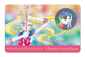 Official Sailor Moon Fan Club Membership Card