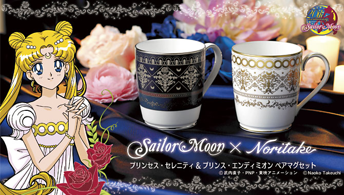 Sailor Moon x Noritake mugs