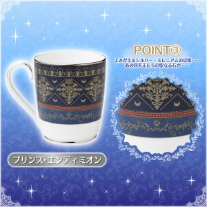 Sailor Moon x Noritake mugs - Prince Endymion