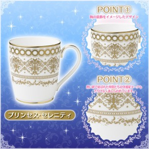 Sailor Moon x Noritake mugs - Princess Serenity