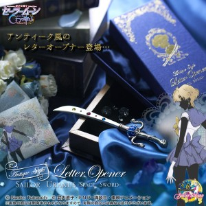 Sailor Uranus's Space Sword Letter Opener