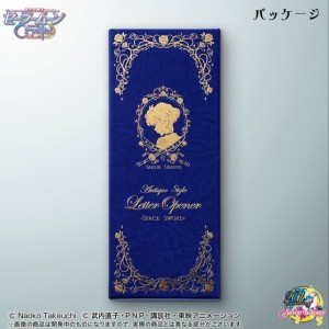 Sailor Uranus's Space Sword Letter Opener - Box