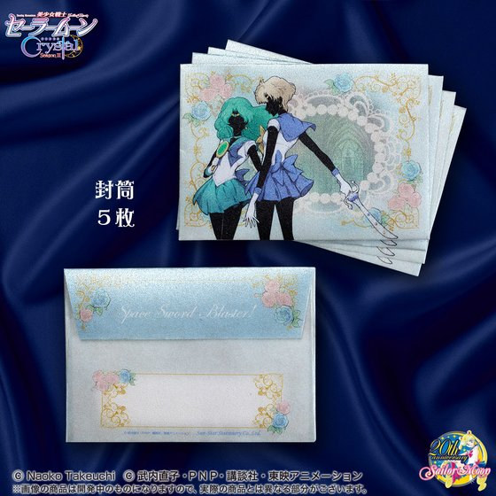 Sailor Uranus's Space Sword Letter Opener stationary and envelope