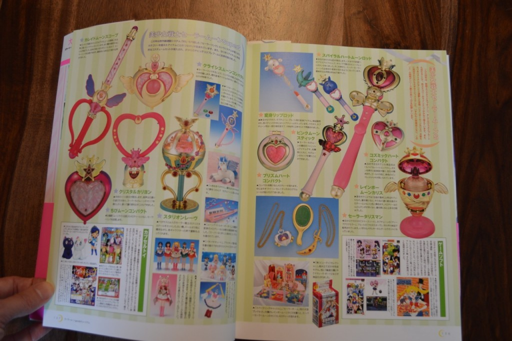 Sailor Moon 20th Anniversary Book - 90s goods