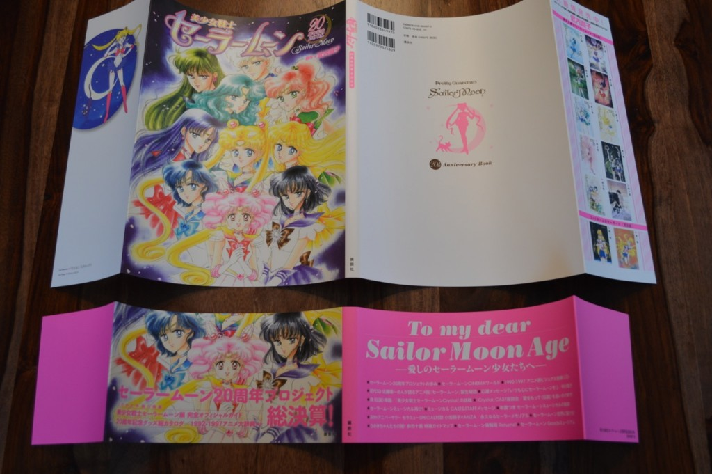 Sailor Moon 20th Anniversary Book - Jacket