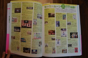 Sailor Moon 20th Anniversary Book - Timeline