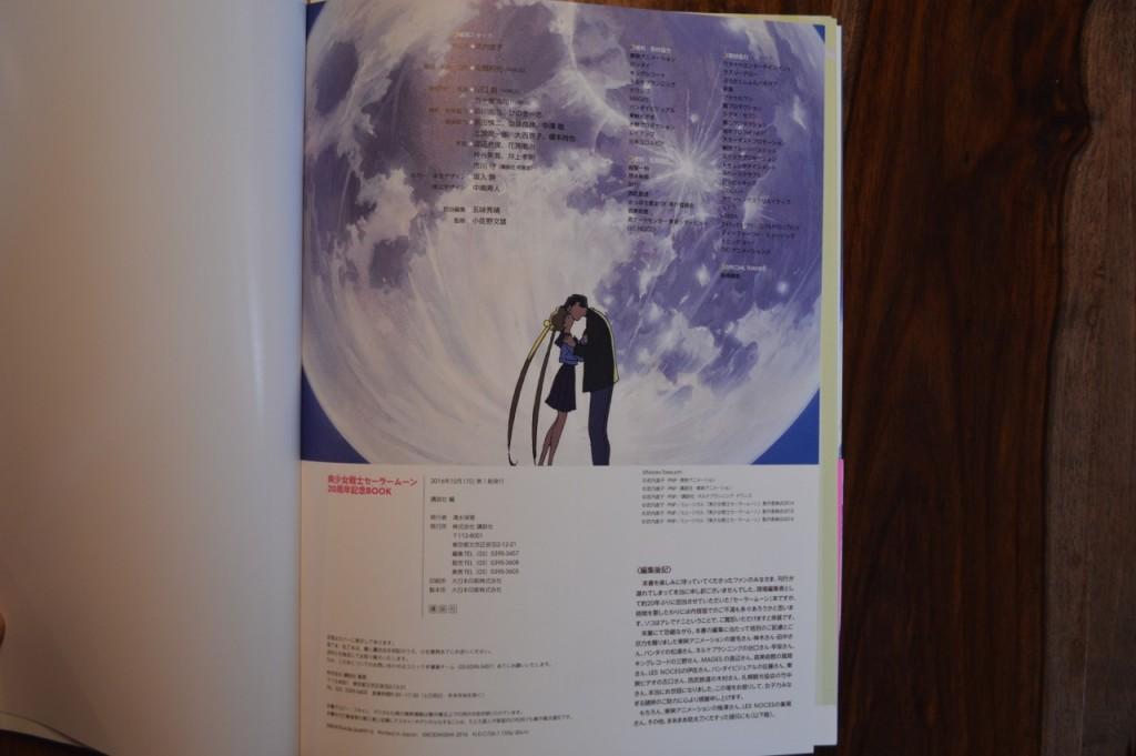 Sailor Moon 20th Anniversary Book - Usagi and Mamoru Kiss