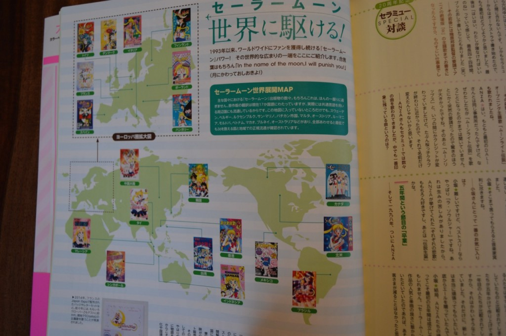 Sailor Moon 20th Anniversary Book - World Map
