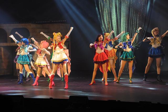 Pretty Guardian Sailor Moon Amour Eternal Musical - The Sailor Team