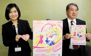 Japan's Minister of Health, Labour and Welfare promoting Sailor Moon's sex ed campaign