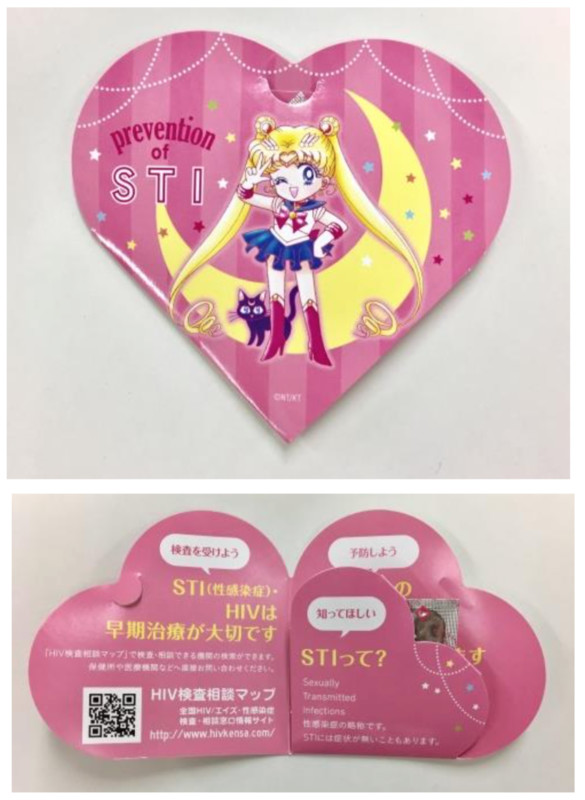 Sailor Moon condoms