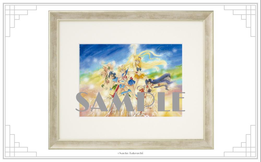 Sailor Moon Fan Club - Manga Print