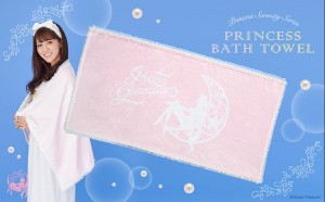 Sailor Moon Fan Club - Princess Serenity Series Princess Bath Towel
