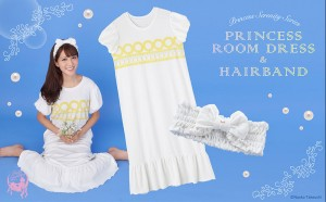Sailor Moon Fan Club - Princess Serenity Series Princess Room Dress and Hairband