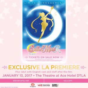 Sailor Moon R: The Movie exclusive LA premiere