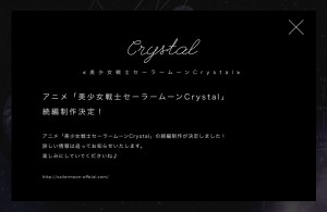 New episodes of Sailor Moon Crystal announced
