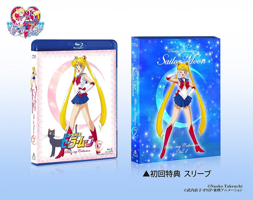 Sailor Moon Blu-Ray Collection vol. 1