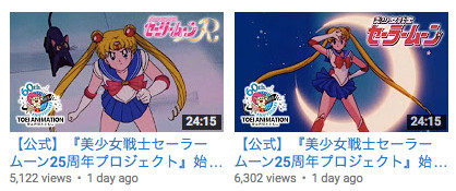Sailor Moon episode 1 and Sailor Moon R episode 47 on YouTube