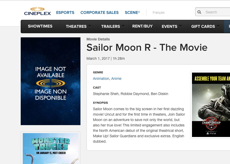 Sailor Moon R: The Movie listed on the Cineplex web site