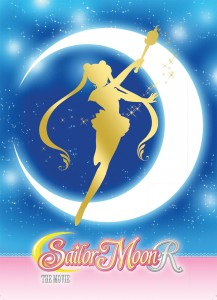 Sailor Moon R The Movie on DVD
