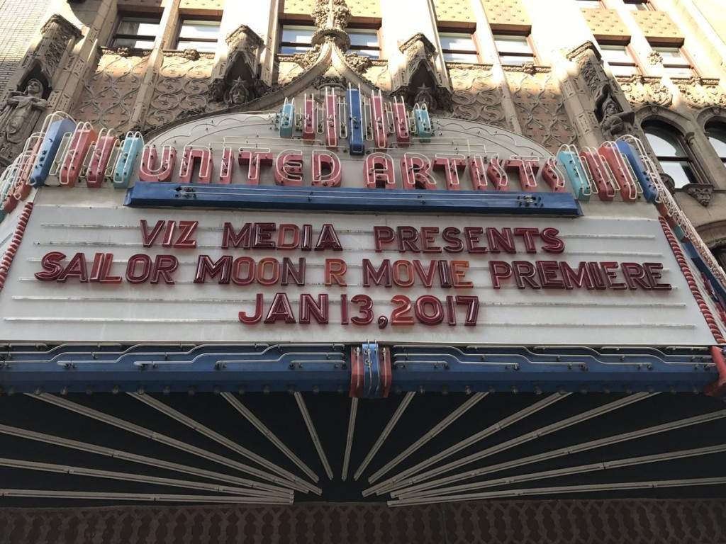 Sailor Moon R The Movie Premiere Marquee