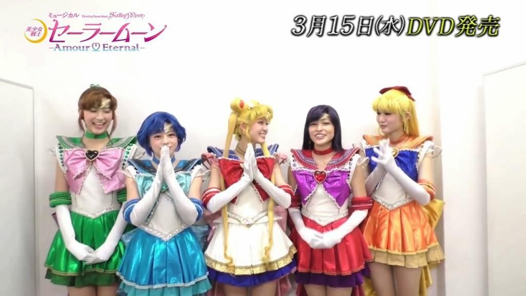 Sailor Moon Amour Eternal DVD - Special features - Sailor Guardians