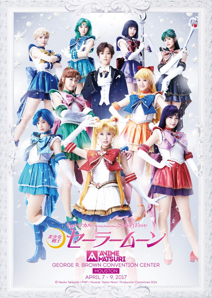 Sailor Moon Amour Eternal poster for Anime Matsuri