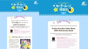 Sailor Moon Official Newsletter preview