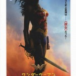 Japanese Wonder Woman poster
