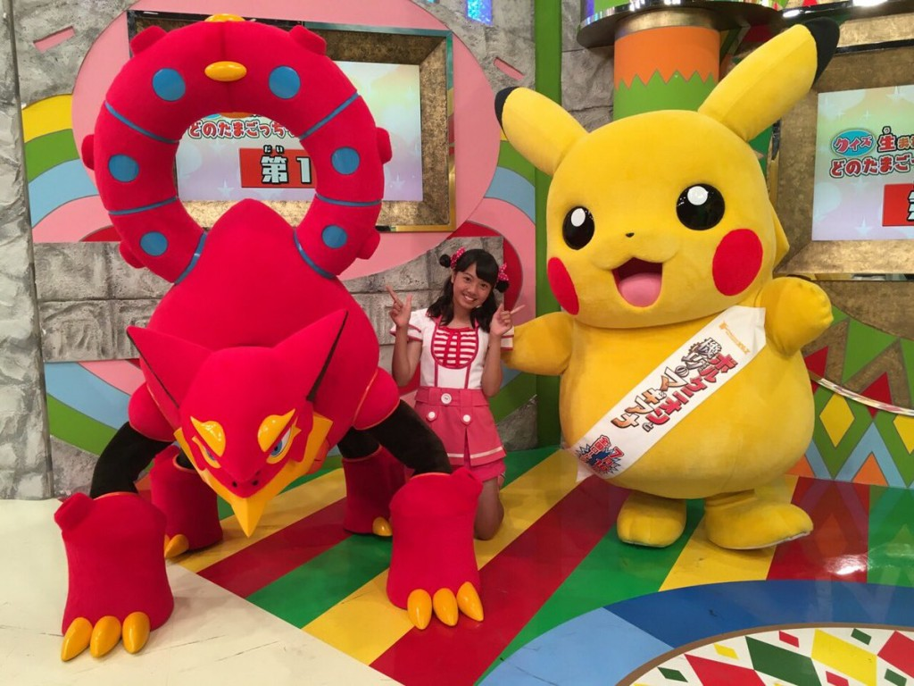 Mirai with Volcanion and Pikachu