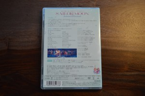 Sailor Moon Amour Eternal Musical DVD - Back