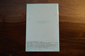 Sailor Moon Amour Eternal Musical DVD - Booklet - Back