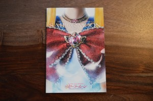 Sailor Moon Amour Eternal Musical DVD - Booklet - Cover