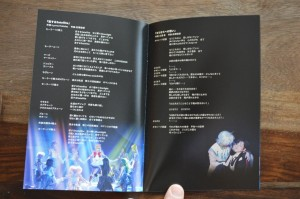 Sailor Moon Amour Eternal Musical DVD - Booklet - Pages 17 and 18