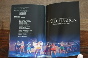 Sailor Moon Amour Eternal Musical DVD - Booklet - Pages 19 and 20