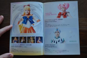 Sailor Moon Amour Eternal Musical DVD - Booklet - Pages 3 and 4