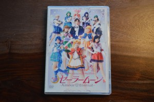 Sailor Moon Amour Eternal Musical DVD - Cover