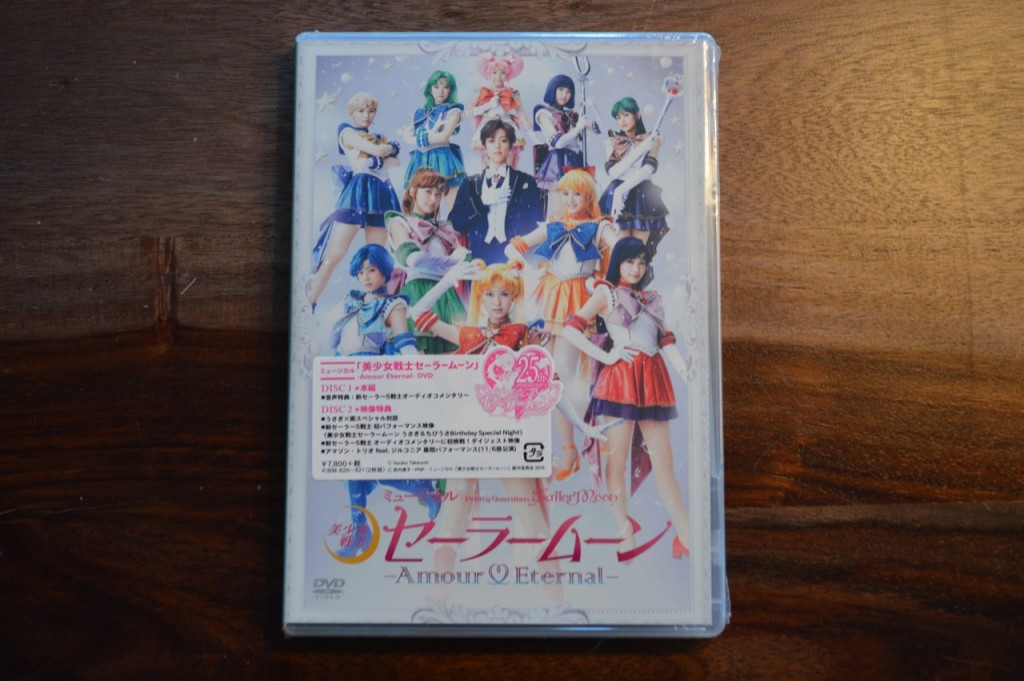 Sailor Moon Amour Eternal Musical DVD - Cover - Shrink Wrapped